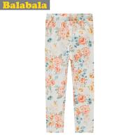 【5.25巴拉巴拉超级品牌日】巴拉巴拉女幼童印花长裤两用档春装童装