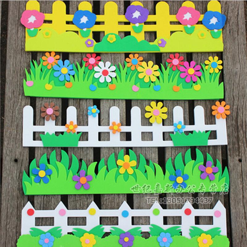 幼儿园教室 墙面环境布置材料diy布置 eva护栏 海绵纸栅栏杆 泡沫立体