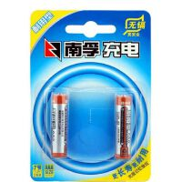 南孚电池 耐用型充电电池1.2V 2节7号 900MHA镍氢电池充电AAA-2B 南孚耐用型充电电池 可多次充电 无记忆效应