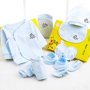 歌歌宝贝婴儿内衣套装礼盒装 宝宝礼盒十件套纯棉 初生儿礼盒套装