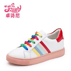 卓诗尼2016秋季新款真皮女士休闲鞋 韩版系带板鞋女潮163160270