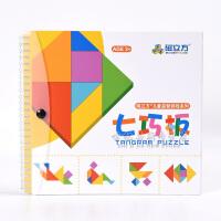 磁立方学生儿童磁性数独棋七巧板智力拼图大号磁性积木儿童小学生拓展益智