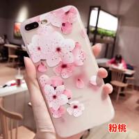 iPhone6 plus粉桃浮雕软套 磨砂半透明浮雕TPU软套保护壳