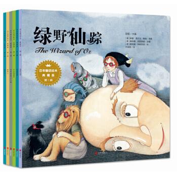 百年童话绘本(典藏版**辑共6册)