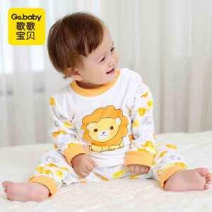 歌歌宝贝 宝宝内衣套装春秋 儿童秋衣秋裤纯棉套装 婴儿衣服