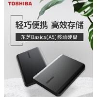 东芝移动硬盘 2tb 硬盘 2TB 2.5寸 USB3.0 高速硬盘 2000G东芝硬盘 A2 2TB USB3.0