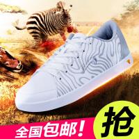 贵人鸟男鞋 新品男款时尚斑马纹低帮滑板鞋 情侣款休闲运动鞋