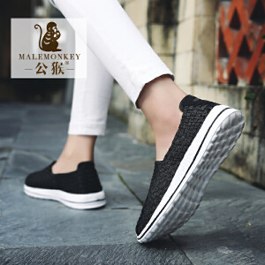 公猴编织鞋女夏网面鞋透气跑步鞋运动休闲一脚蹬女鞋平底网布单鞋