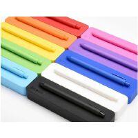 KACOPURE书源软硅胶多功能大容量笔袋彩色文具铅笔盒创意礼盒