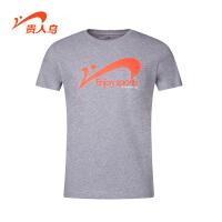 贵人鸟男装短袖T恤2017春夏新品轻便透气字母排汗跑步短袖POLO衫017B011