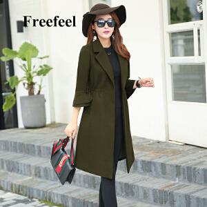 Freefeel2017秋冬新款毛呢大衣中长款女装韩版修身五分袖上衣1761
