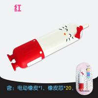 创意儿童hello Kitty素描电动橡皮擦韩国小学生像皮自动橡皮学习用品文具电动高光橡皮