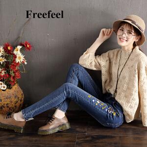 Freefeel2017秋季刺绣花牛仔裤女长裤新款高腰显瘦铅笔裤复古修身小脚裤子