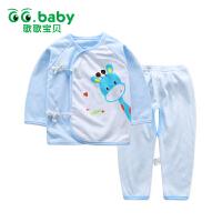 歌歌宝贝新生儿衣服纯棉 婴幼儿和尚服 初生婴儿内衣套装长袖