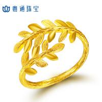 CNUTI粤通国际珠宝 黄金戒指足金 连理枝女戒 活口约3.6g