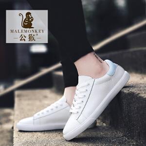 公猴春季小白鞋女真皮休闲鞋白色平底板鞋韩版女鞋运动鞋学生单鞋