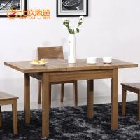 北欧篱笆纯榆木全实木可伸缩小户型型长方形形餐桌餐桌椅家具伸缩餐桌