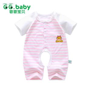 【儿童节特惠】歌歌宝贝 婴儿连体衣夏款宝宝短袖开裆哈衣新生儿衣服夏