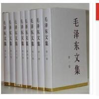 正版《毛泽东文集》选集 精装版(1-8卷)人民出版社