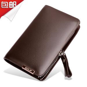 SOUF【支持礼品卡】钥匙包男士单拉链牛皮锁匙包 汽车真皮多功能大容量女式