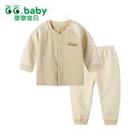 歌歌宝贝 春秋新款宝宝套装 儿童贴身内衣套装
