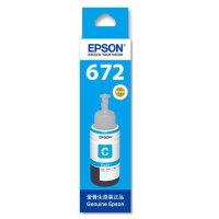原装正品 爱普生 EPSON 6722 墨盒墨水 爱普生/EPSON T6722 青色墨水 爱普生T6722 黑色 爱普生EPSON L201 L101 L111 L211 L301 L303 L351 L353 L358 L455 L551 L558 L1300打印机墨仓式连供墨水
