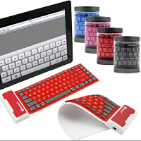 苹果iPad三星平板通用硅胶软键盘 折叠式防水圆筒无线蓝牙键盘