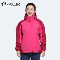 AIRTEX亚特秋冬季冲锋衣女士三合一两件套登山服保暖防雨外套大码