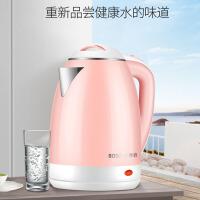 容信 电热水壶304不锈钢食品级家用烧水壶电水壶开水壶保温水壶电热水瓶大容量暖壶暖瓶