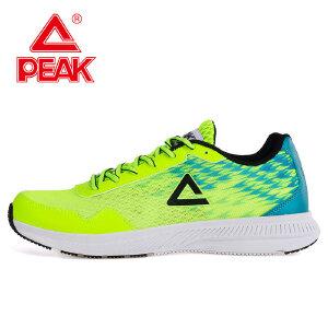 Peak/匹克男款学生休闲运动轻便透气网面跑步鞋 DH720061