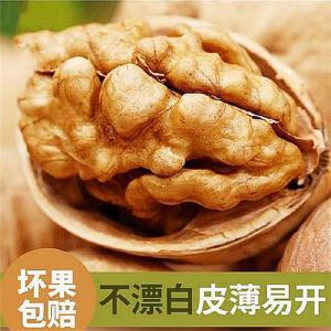 新疆特产_薄皮核桃210gX4坚果包邮 自产自销 产地直发