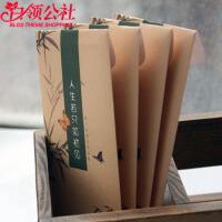 白领公社 书签 人生若只如初见中国风纸质古典学生纳兰词纸卡片 古风复古文具