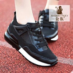 公猴春季新款运动鞋女真皮韩版百搭内增高跑步鞋休闲鞋女单鞋平底学生530