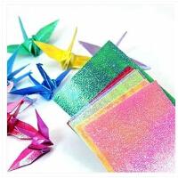 儿童手工折纸 珠光手工纸 珠光镭射多图案星星纸鹤折纸方形折纸 炫彩珠光纸 彩色折纸 15*15cm 10张/包