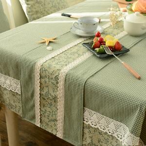 乐唯仕美式田园加厚纯色简约隔热防烫桌布布艺茶几布餐桌布台布盖巾桌旗餐垫