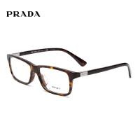 PRADA普拉达眼镜正品 大码全框近视眼镜架男潮 配眼睛框VPR06S-F