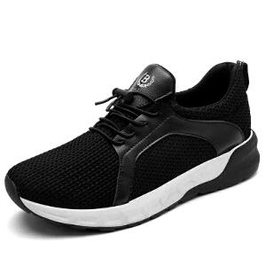 格罗堡春季新款时尚休闲运动鞋韩版潮流飞织鞋轻便跑步鞋低帮男鞋子