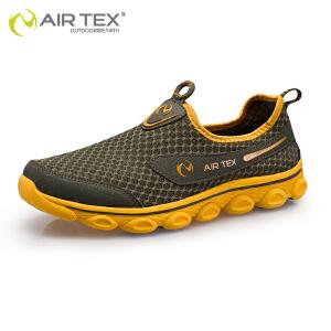 AIRTEX亚特 夏季透气网布鞋 舒适轻便登山男鞋徒步鞋 休闲鞋