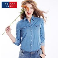 BRIOSO 2017春装新款欧美百搭时尚女士牛仔衬衫 出街潮品 修身水洗磨白牛仔衬衣 WE18895