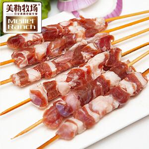 【宁夏特产馆】美勒牧场 锡林郭勒羔羊肉筋串 羊肉筋串 骨肉相连 380g  两件包邮
