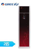 【当当自营】格力 王者风尚变频KFR-50LW/(50558)FNCg-A2 2匹柜式家用冷暖柜机(幻彩黑)