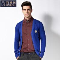 男士开衫毛衣韩版修身薄款外套印花针织衫秋冬新款男装