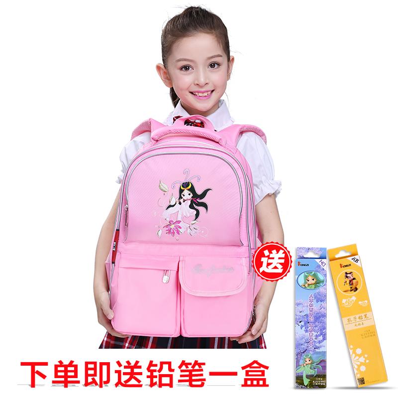 孔子书包2年级-5年级小学生书包多口袋儿童书包K501