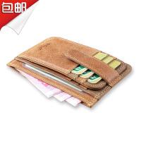 SOUF复古小钱包男士短款真皮超薄迷你钱夹情侣卡包零钱包个性刻字
