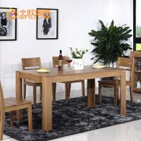 北欧篱笆榆木餐桌全实木6人饭桌简约现代长方形餐厅家具可定制全实木餐桌