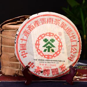 【整提7片一起拍】2006年中茶牌圆茶 古树普洱生茶 380克/片