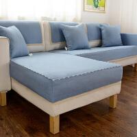 乐唯仕棉麻沙发笠组合沙发垫可定制真防滑欧式布艺皮沙发坐垫巾套装四季沙发套沙发垫套装