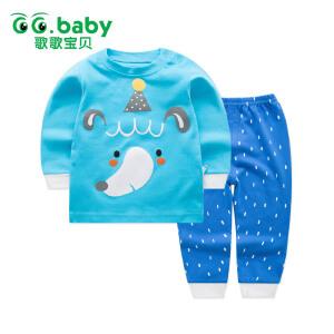 歌歌宝贝 春秋新款宝宝  儿童内衣套装 宝宝贴身 圆领长袖内衣