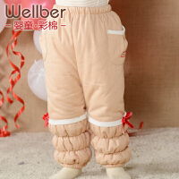 威尔贝鲁 女童裤子棉裤 新生儿宝宝收褶棉裤 婴儿冬款裤子 冬加厚