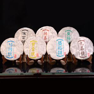【7片整提一起拍】2004年七大号级 古树生茶昆明纯干仓 古树生茶 357克/片
